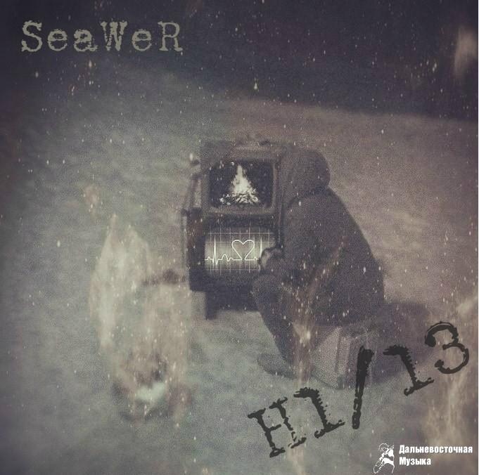 SeaWeR - Hu3